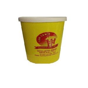 yum yums yellow tub 1